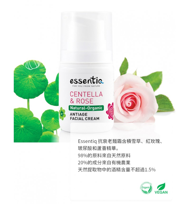 Natural Organic Antiage facial cream (50 ml) - Centella & Rose