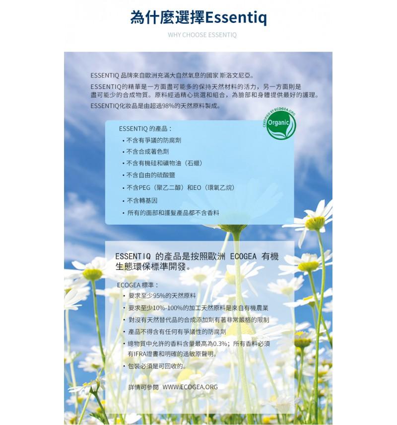 Natural Organic Antiage eye cream (15 ml) - Centella & Kelp