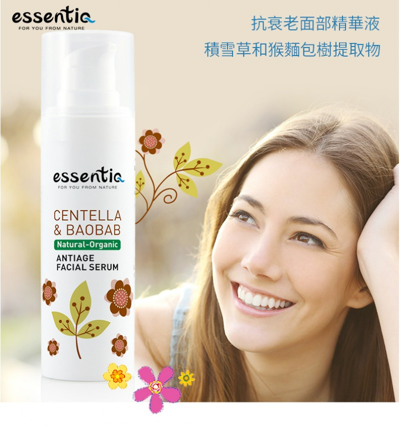 Natural Organic Antiage facial serum (30 ml) - Centella & Baobab