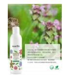 Natural Organic Shampoo for greasy hair Nettle & Lemon peel (250 ml)