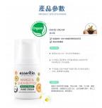 Natural Organic Hand Cream - Mango Shea Butter (50ml)