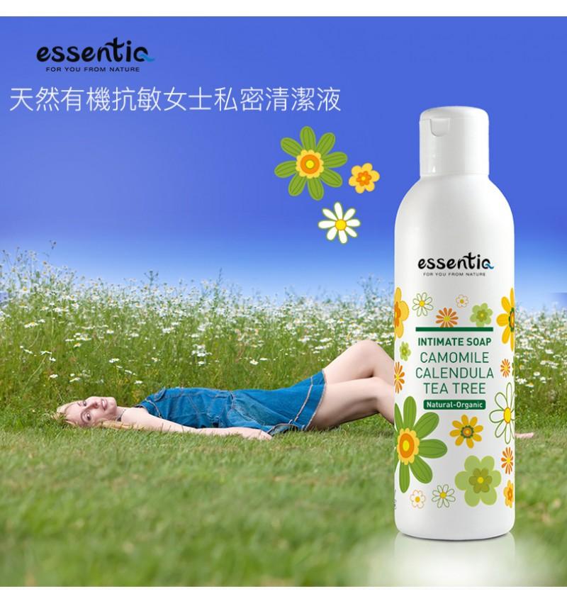 Natural Organic Intimate Soap - Camomile, Calendula & Tea tree (200ml)
