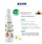 Natural Organic Body lotion KIDS - Aloe vera & Mango (250 ml)