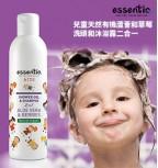 Natural Organic Shower gel and shampoo KIDS 2 in 1 Aoe Vera & Berries (250 ml)