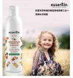 Natural Organic Kid Shower gel and shampoo 2 in 1 - Aloe vera & Oats (250 ml)