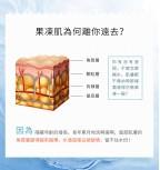 Natural Organic Magic Facial Moisturer ( Plant stem cell + Hyaluronic acid ) 30ml