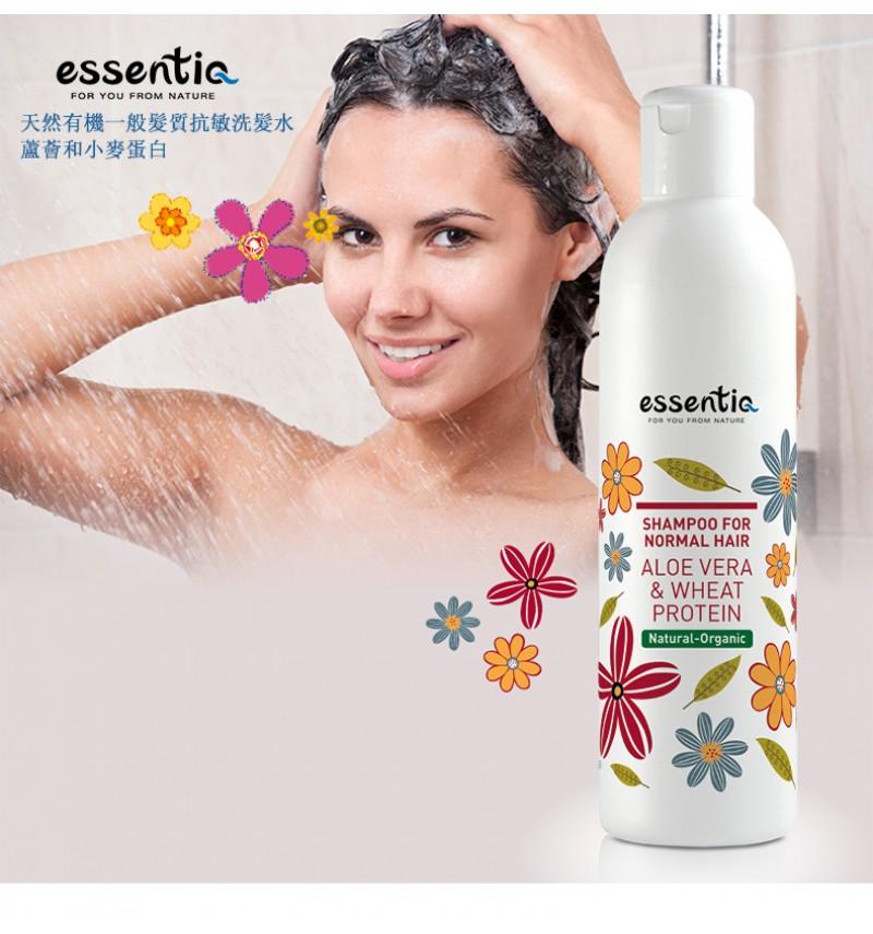 Natural Organic Shampoo for normal hair Aloe vera & Wheat Protein (250 ml)