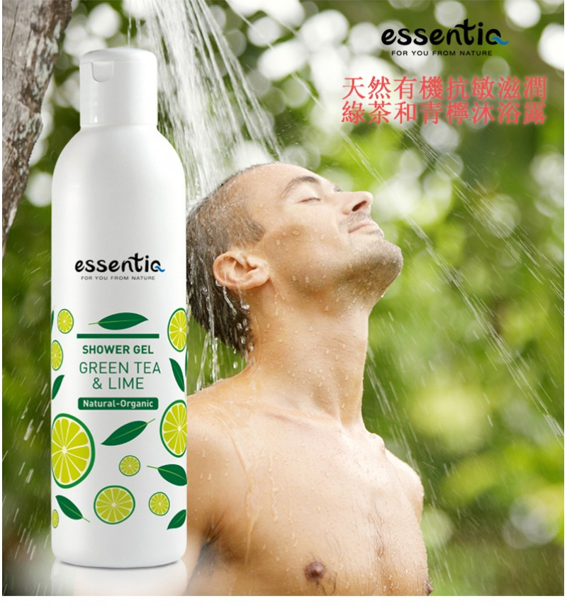 Natural Organic Shower gel  Green Tee & Lime (250 ml)