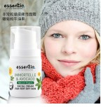 Natural and Organic Facial Cream for Very Dry Skin (50 ml) - Imortelle & Avocado