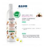 Natural Organic Shower gel and shampoo KIDS 2 in 1 Aloe Vera & Papaya (250 ml)